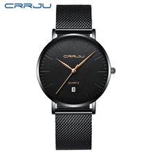 Мужские наручные часы, 2020, люксовый бренд CRRJU, мужские кварцевые часы, мужские деловые часы, мужские часы, деловые повседневные модные наручн...(Китай)