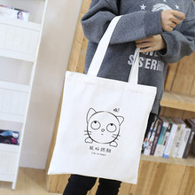Easy design customised logo printing cotton shopper bag