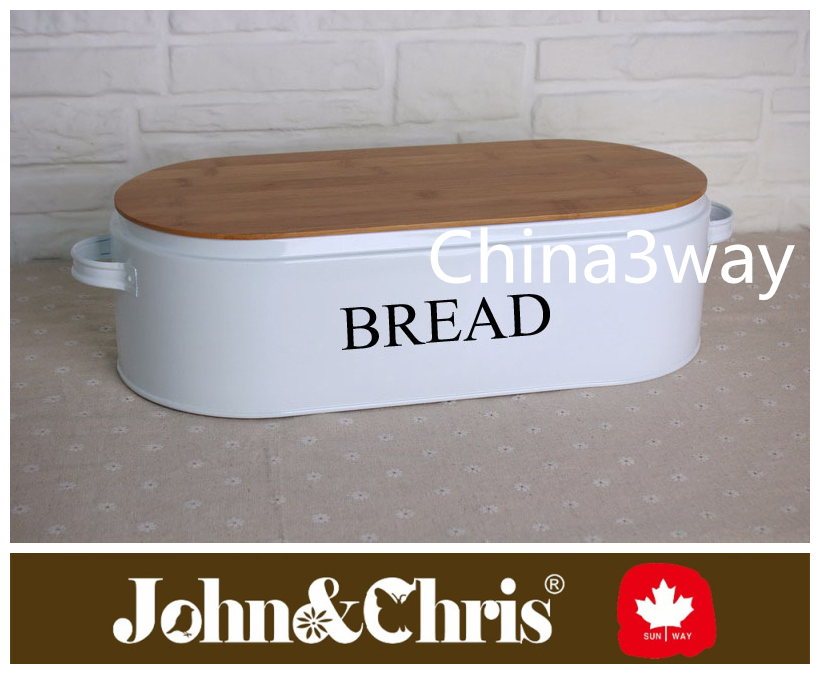 Vintage bread box with cutting board