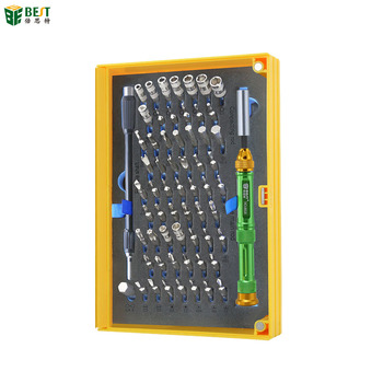 66 in 1 Precision Screwdriver Set with 63 Bit Magnetic Screwdriver Kit Electronics Repair Tool Kit for iPhone, Tablet, Macbook,