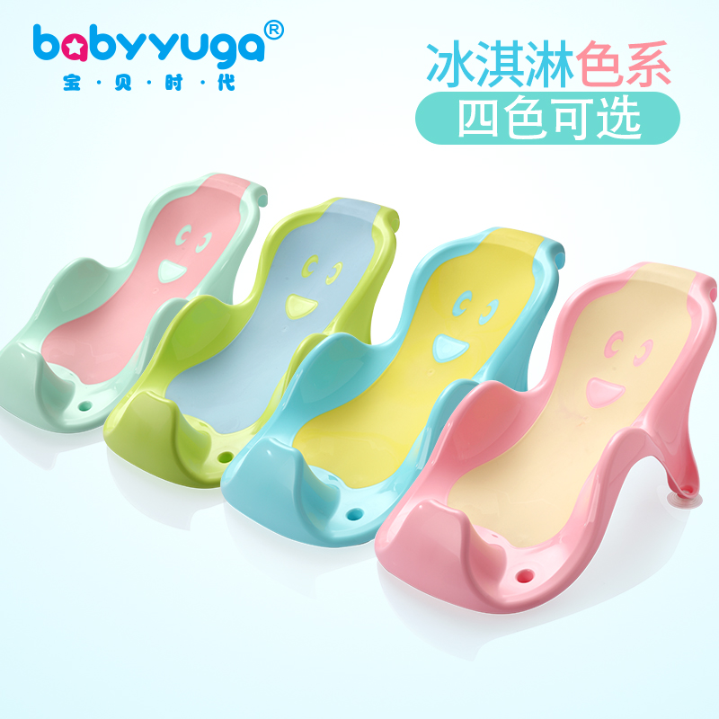 Baby Bath Supporter, Baby Bath Supporter Suppliers and Manufacturers ...