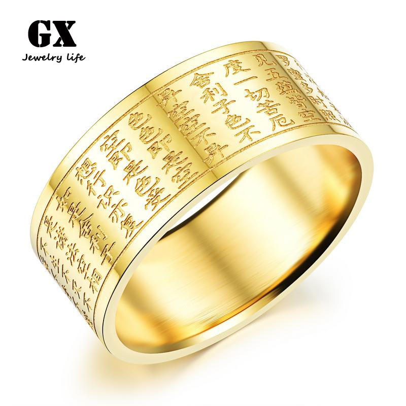 Engineer Iron Ring Wholesale Ring Suppliers Alibaba