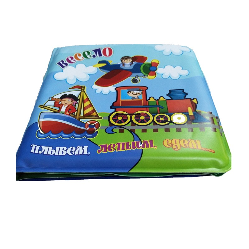 Children Bath Toy Learning Education Book Play In BathroomCrib Bed Stroller Toy Newborn Infant Bright Colorful Waterproof Book