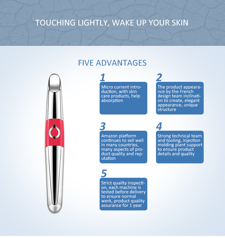 Vibrating Face Massager Eye Beauty Instrument With Wrinkle Remover Function
