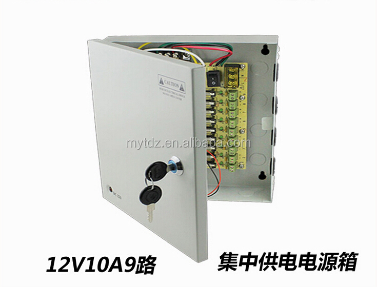 12v10A 9 Chne centralized power supply box CCTV security monitoring chassis power chassis power