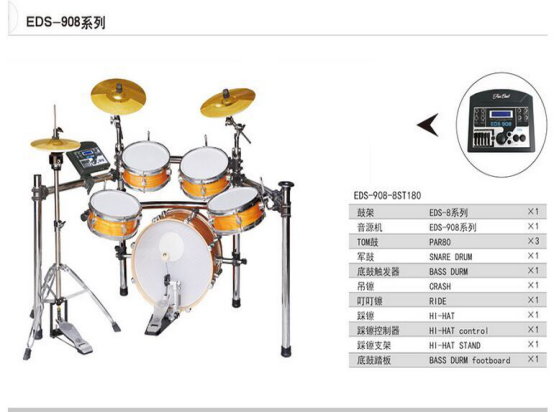 china electronic drum electric drum set for sale buy electronic drum electric drum set china. Black Bedroom Furniture Sets. Home Design Ideas