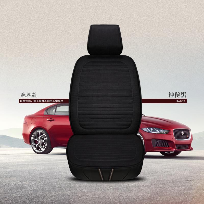 confortable si ges de voiture promotion achetez des confortable si ges de voiture promotionnels. Black Bedroom Furniture Sets. Home Design Ideas