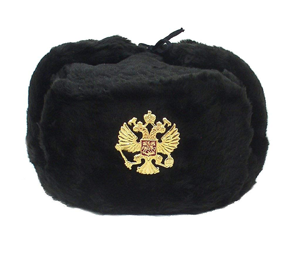 c6c0028b4819b Get Quotations · Hat Russian Soviet Imperial Eagle Black KGB  Fur Military  Cossack Ushanka  Size S