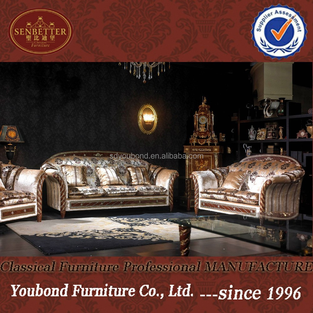 0026 italian classic luxury living room sofa set