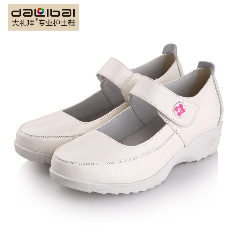 White Leather Nursing Shoes Cheap