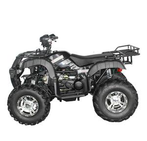 Zhejiang Atv 150cc Parts, Zhejiang Atv 150cc Parts Suppliers