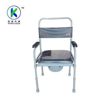 New Design Portable Folding Commode Toilet Chair Adjustable Commode Toilet Chair
