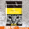 Cat's Pride Premium Fresh & Light Fragrance Free Multi-Cat TIGER PET Cat Litter