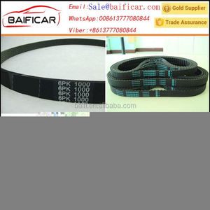 Belt For Toyota Land Cruiser Wholesale, Belt For Suppliers