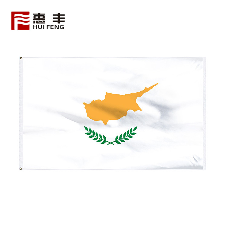 cheap custom made Iran flags 3x5 , Iran Flag polyester