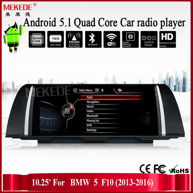 Factory price android 5.1.1 Quad Core CAR GPS Navigation For BM-W E 60 E 61 E 63 E 64 (2003-2010)10.25INCH