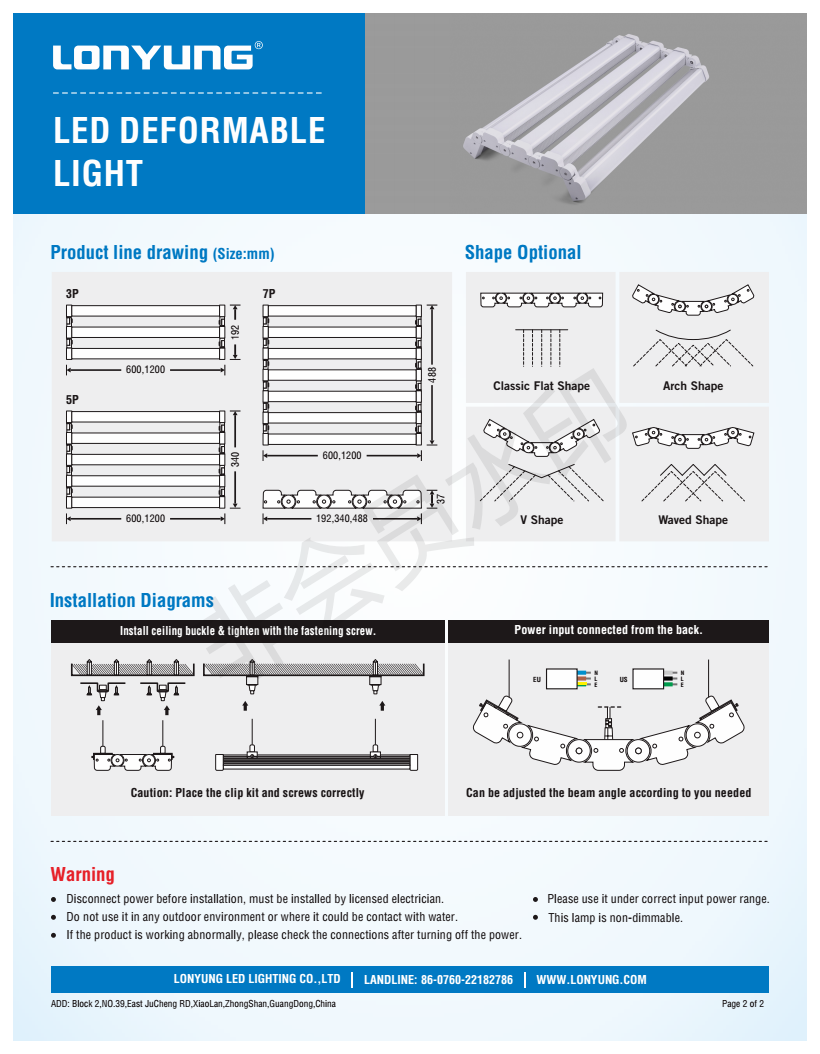 LED deformable light_01