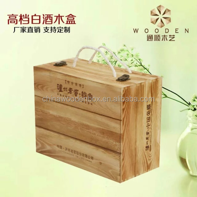 Burned color pine handmade wooden white spirit box with straw rope