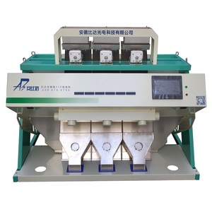 CCD rice color sorter machine | grain cleaning machine | rice color sorting machine