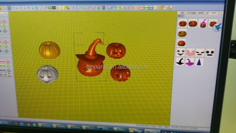 3D modelling software for study-3DMagic