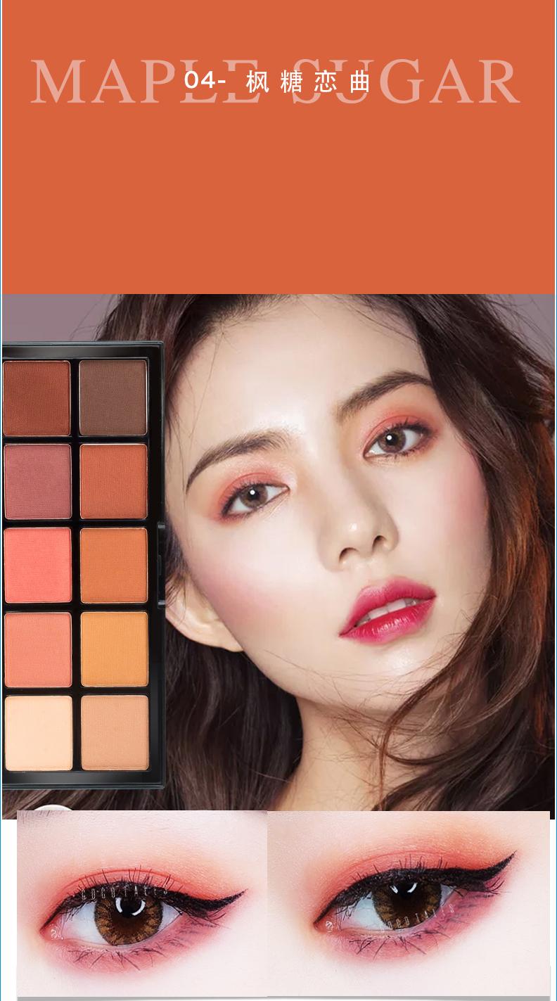 Lage Prijs Hoge Kwaliteit 10 Kleur Private Label Oogschaduw Palet Cosmetica Make-Up Met Lage MOQ