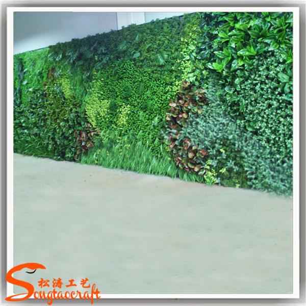 Taman Gantung Vertikal Rumput Hijau Dekorasi Dinding