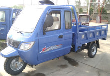 MS200ZH-FCC 200cc closed cabin three wheel motorcycle for sale cargo tricycle with cabin cargo tricycle