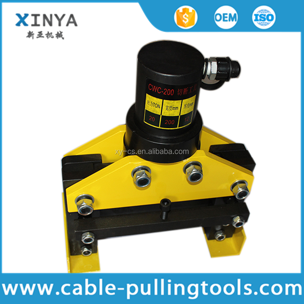 Hydraulic Copper Busbar Cutting Tool, Wholesale Busbar Cutter