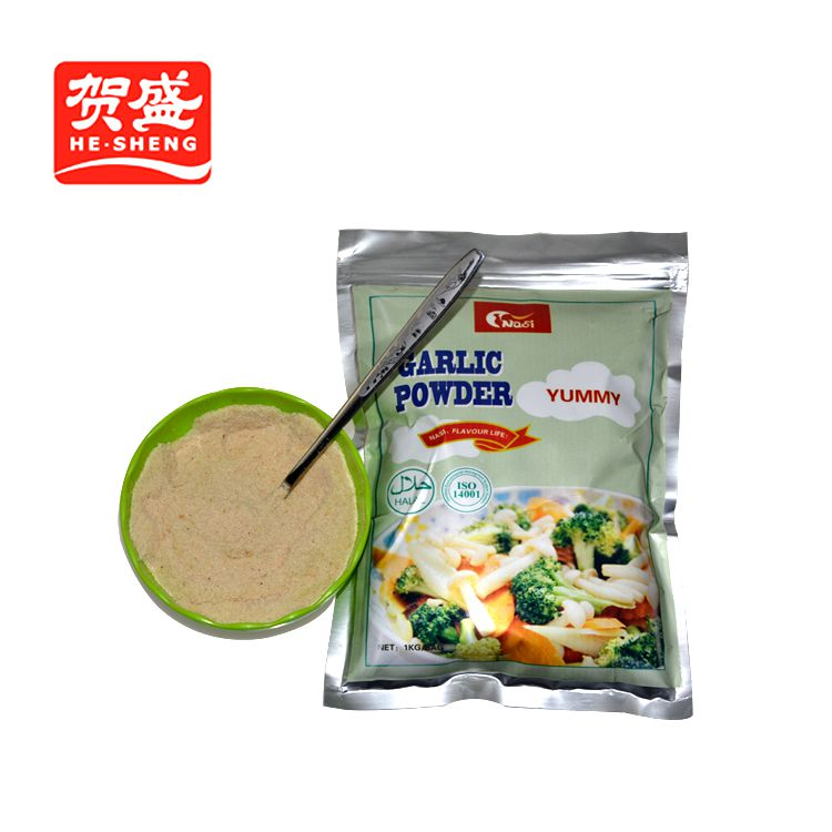 NASI halal baked soup powder for cook