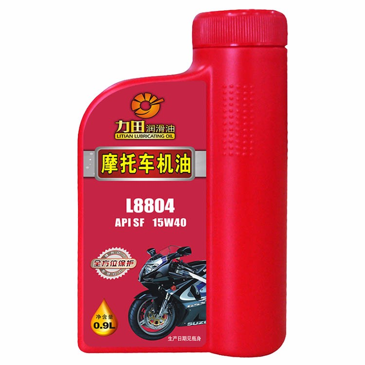 Sf 15 W 40 Motor Oil For High Mileage High Quality