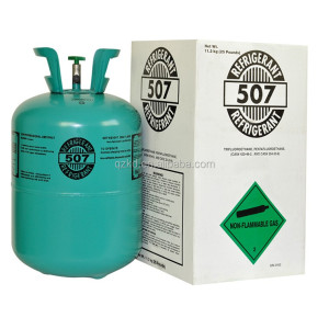 Cheap price commercial refrigeration gas R507c refrigerant gas r-507 price