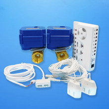 12V water leak detector sensor with 1/2 '' 3/4'' 1'' for Your Choice