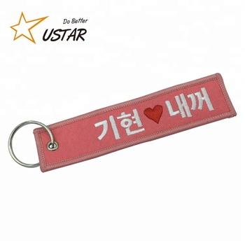 Wholesale Cheap Design Custom Kpop Brand Name Logo Embroidery Fabric  Airplane Keychains - Buy Kpop Keychains,Embroidery Keychain,Kpop Product on