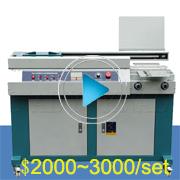 second hand horizon BQ 270 perfect book glue binder binding machine