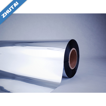 Hot sale reflective metallic polyester pet film