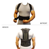 Back Brace Support Belt Helps Relieve Lower Back Pain with Sciatica, Scoliosis, Herniated and Slipped Discs or Degenerative Disc