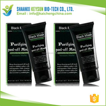 Free Sample Mask, Free Sample Mask Suppliers and Manufacturers at ...