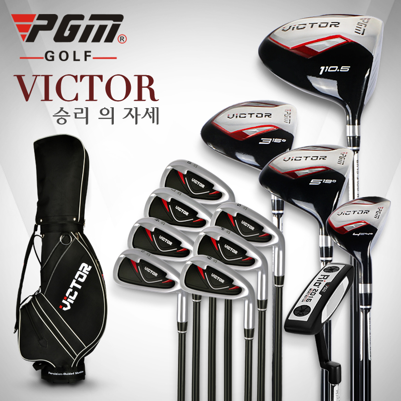 2019 Brand PGM. Mens Golf Clubs Complete Set Of With Bag 94ecab097947