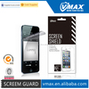 Color screen protectors for iPod touch 5 oem/odm (Anti-Fingerprint)