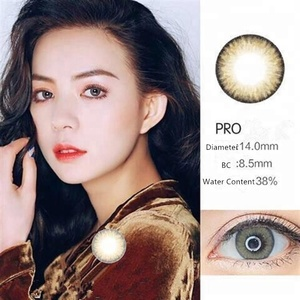 korea best seller sweet color funny eyes contact lens japan animated cosplay lenses wholesale