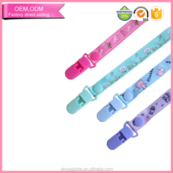 Fancy baby soother clip baby pacifier clip holder