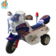 WDSW138 Best Selling Children Electric 6v Top Three Wheel Motorcycle
