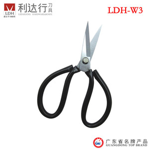 17.5mm# Professional made in China sanguine scissors LDH-W3