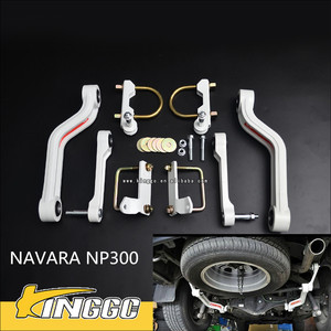 New design pick up 4x4 rear anti sway balance arm Fit For np300 navara