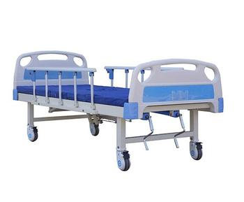 Most Comfortable Eleatric Metal Hospital Bed Remote Control   Buy