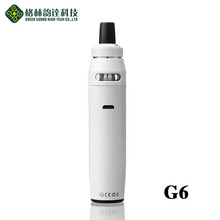 2018 GS Economic and Reliable big vaporizer e cig mod smoke cigarette vape best variable voltage batteries GS G6 kit