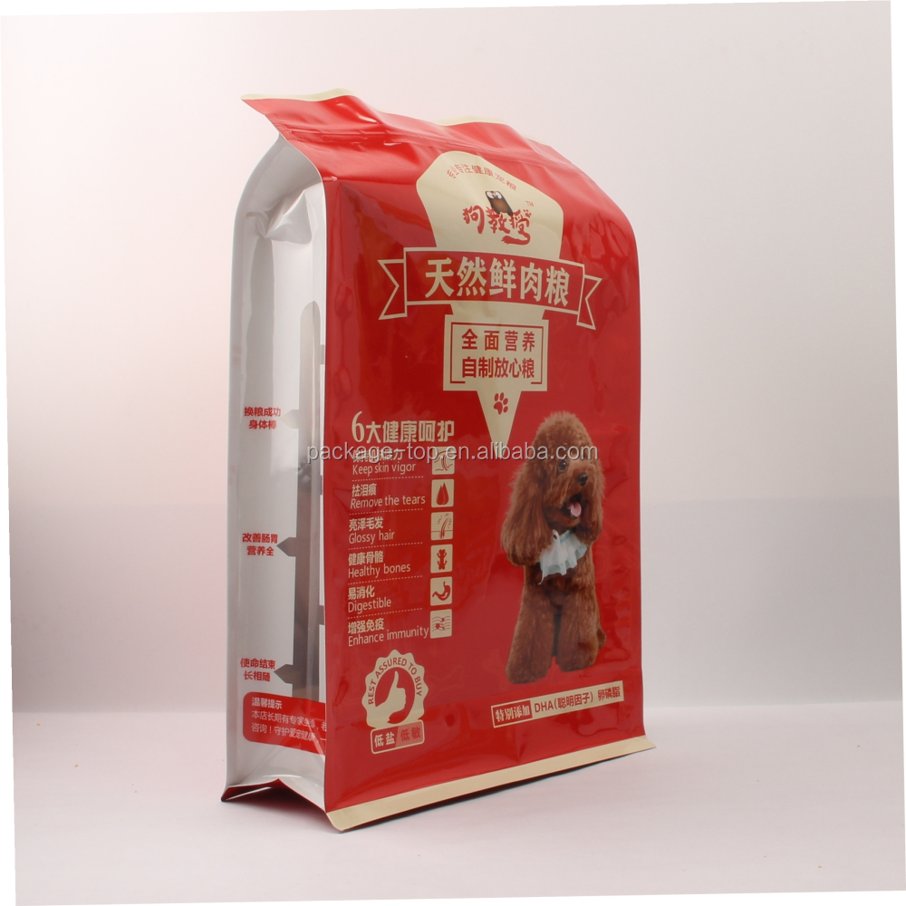 250g Aluminum foil koffee/coffee bag with tear notch/Ground/roasted coffee packaging bag