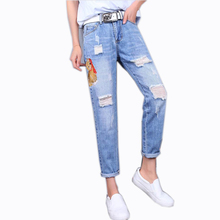New design fashion custom Women girls sexy slim fit jeans denim pants negotiate price