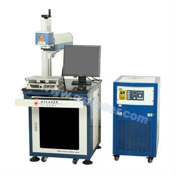 75w Side Pump Diode Laser Marker With High Precision Buy