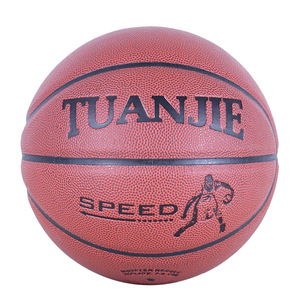 Outdoor Indoor Sports PU Leather Size 7 Durable Training Basketball For Play